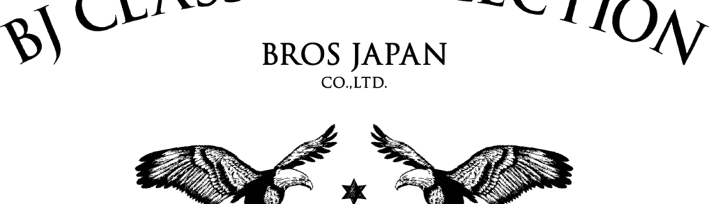 logo_bj