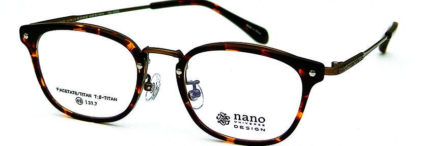 ナノユニバース メガネ 2
